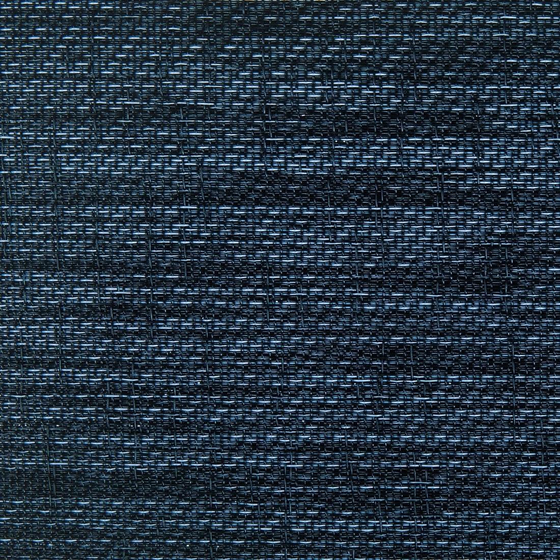 Плетеный виниловый пол Hoffmann - Simple (ECO - 8013 H)
