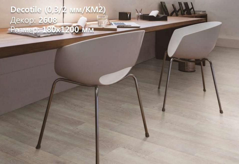 Дизайн-плитка LG - Decotile 2/0.3 (2608)