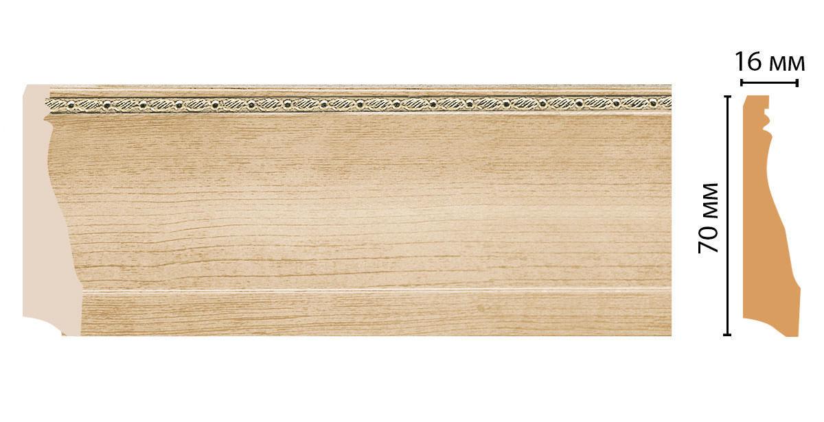 Напольный плинтус из полистирола Decomaster | (70*16*2400) (193-11 Woodline)