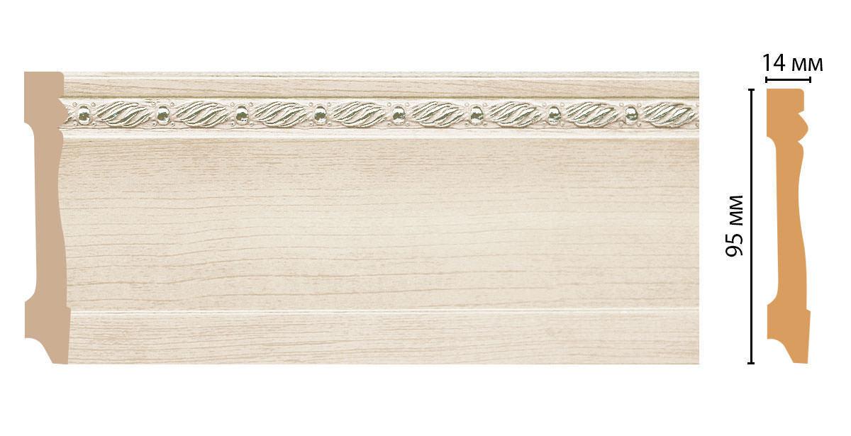 Напольный плинтус из полистирола Decomaster   (95*14*2400) (195-14 Woodline)