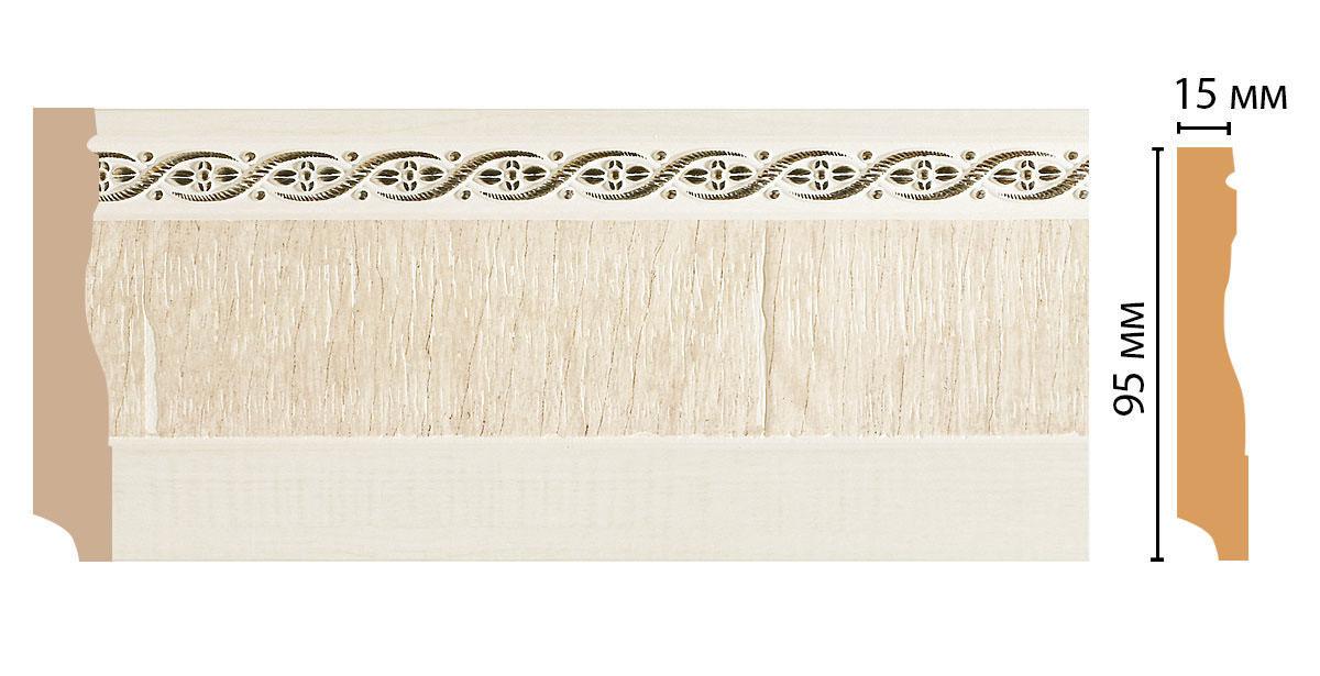 Напольный плинтус из полистирола Decomaster | (95*12*2400) (153-6 Woodline)